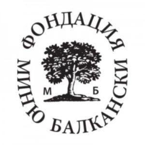 """Фондация """"Миню Балкански"""" logo"""